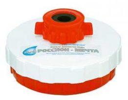 Фильтр для доочистки воды «РОЗСИОН» (переносной походный)