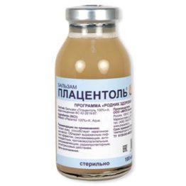 Косметический бальзам «Плацентоль» (100 мл) родник здоровья Уфа