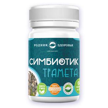 Симбиотик трамета (активатор клеточной защиты)