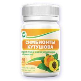 Симбионты Кутушова с абрикосом (защита клеток от мутации) родник здоровья уфа