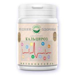Кальцироз (источник сбалансированного кальция) Родник здоровья Уфа