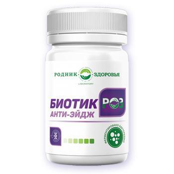 Биотикроз анти-эйдж (для омоложения)
