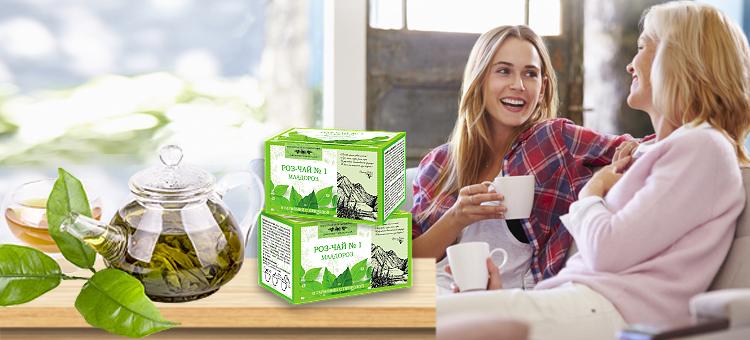 Иван-чай с алтайскими травами и астрагалом