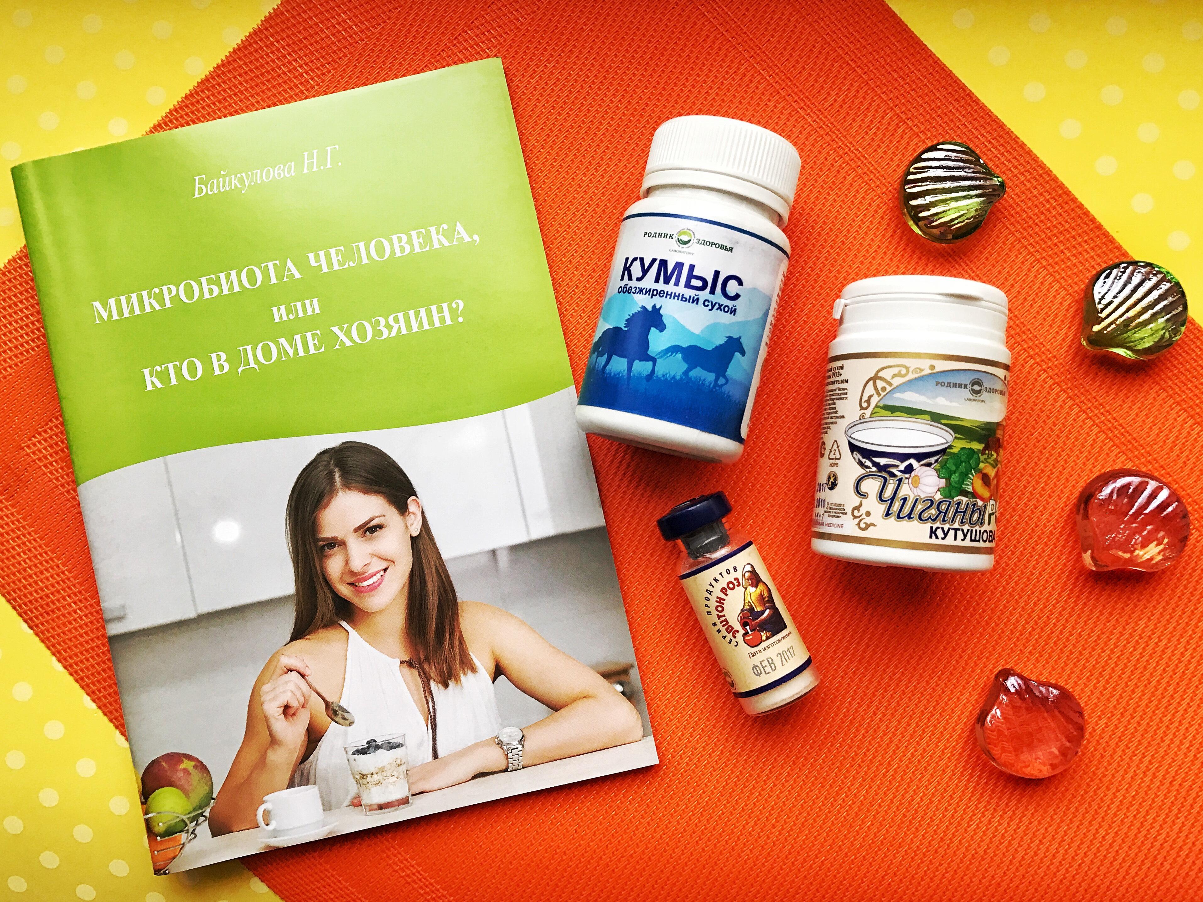 Отдельные пробиотические продукты