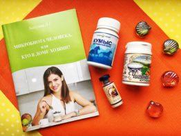 Литература о здоровье и красоте
