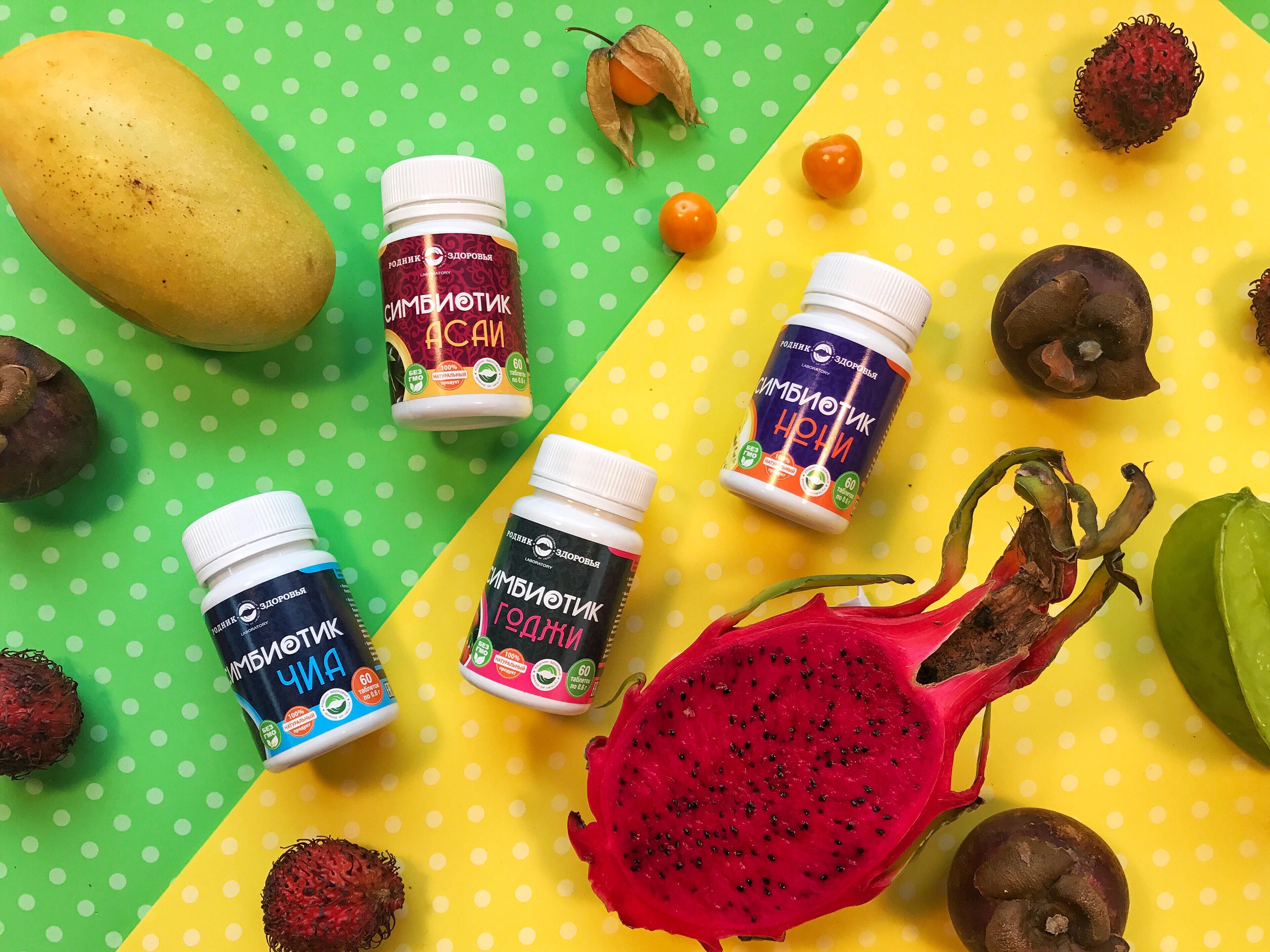 Симбиотики (пробиотики с высшими грибами и ягодами)