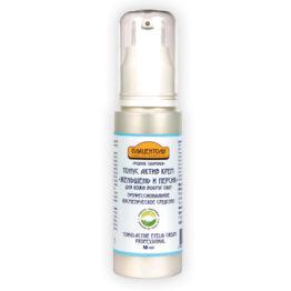 Тонус-актив-крем «Женьшень и персик» для кожи вокруг глаз