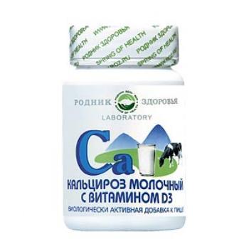 Кальцироз молочный с витамином D3 (для мягкого восполнения кальция) родник здоровья Уфа