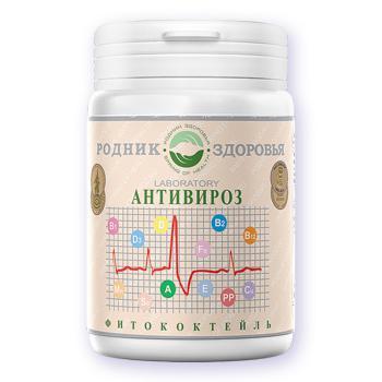 Антивироз (натуральное средство для поднятия иммунитета и жизненного тонуса)