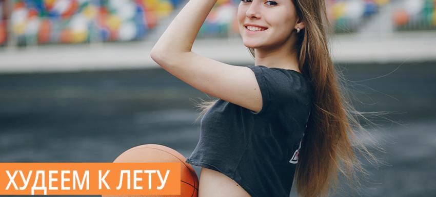 ХУДЕЕМ К ЛЕТУ С ПРОДУКЦИЕЙ «РОДНИК ЗДОРОВЬЯ» / Уфа!