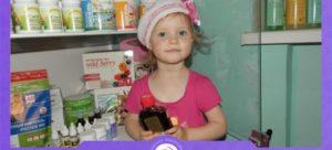 отзыв родник здоровья Рекомендую всем мамам и деткам продукты «Родника здоровья»!